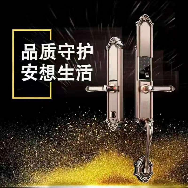 津南区葛沽慈水园附近开锁换锁、防盗门开锁电话